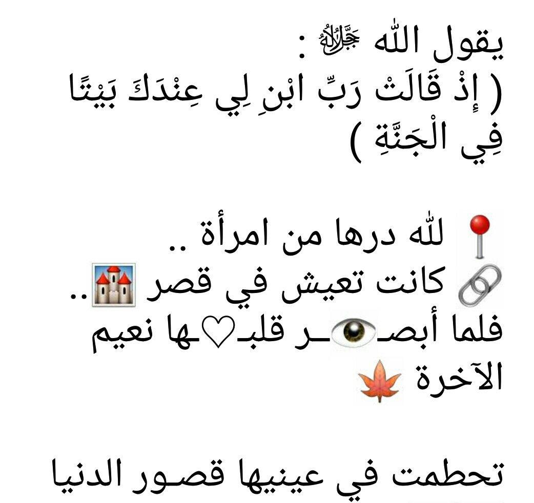 علمتني اية Arabic Calligraphy Calligraphy