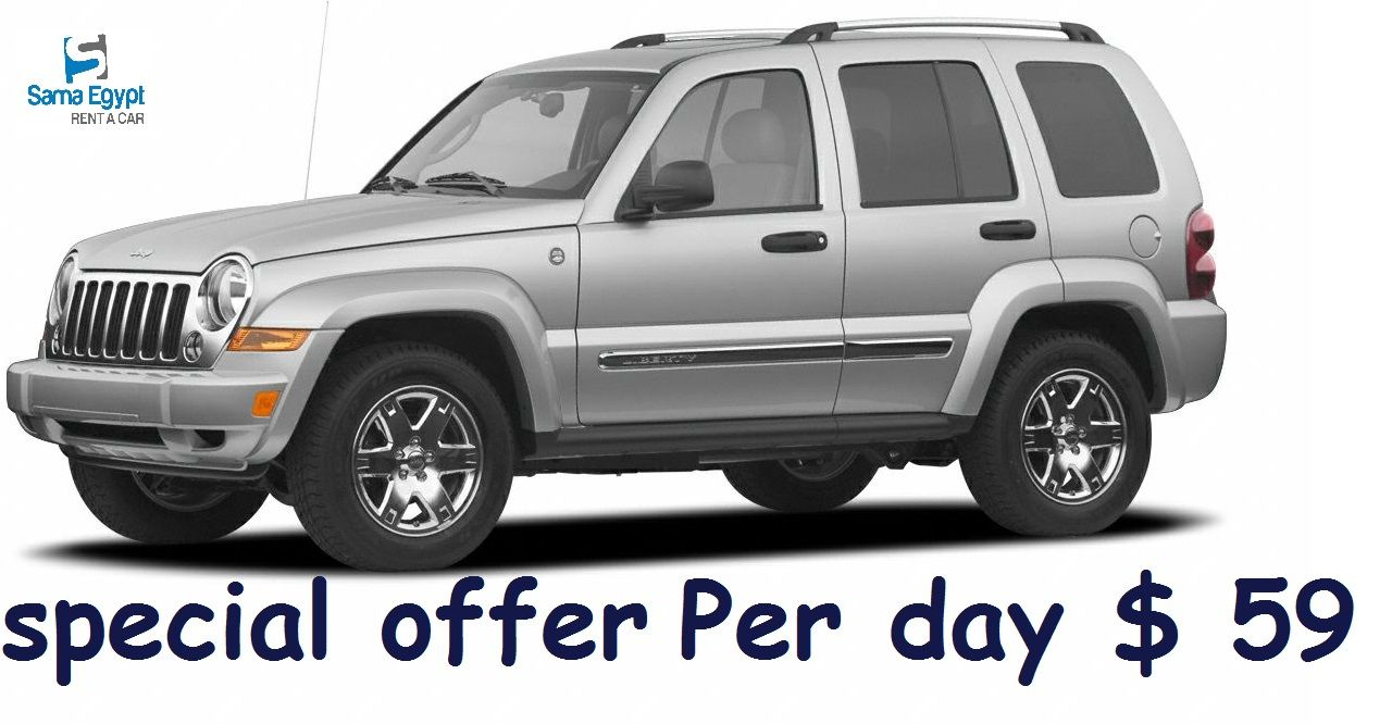 Jeep Liberty Per Day 59 Usd Special Offer Save Up To 60 Book Now 20 102 77 22 4 22 20 12 00 77 68 77 Sama Egy Limo Sar Limousine Car Car Rental Luxury Van