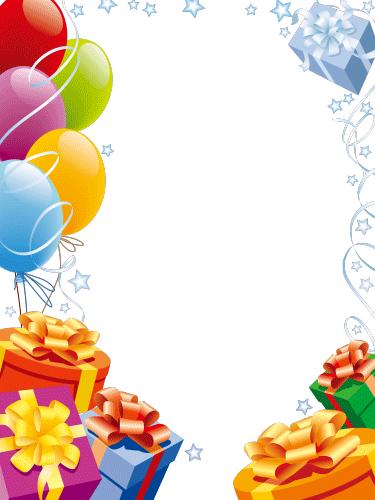 Красивые листы для поздравления с днем рождения фото 946