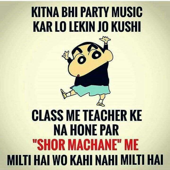 Yes It Is Truee Funny School Jokes Funny Jokes In Hindi