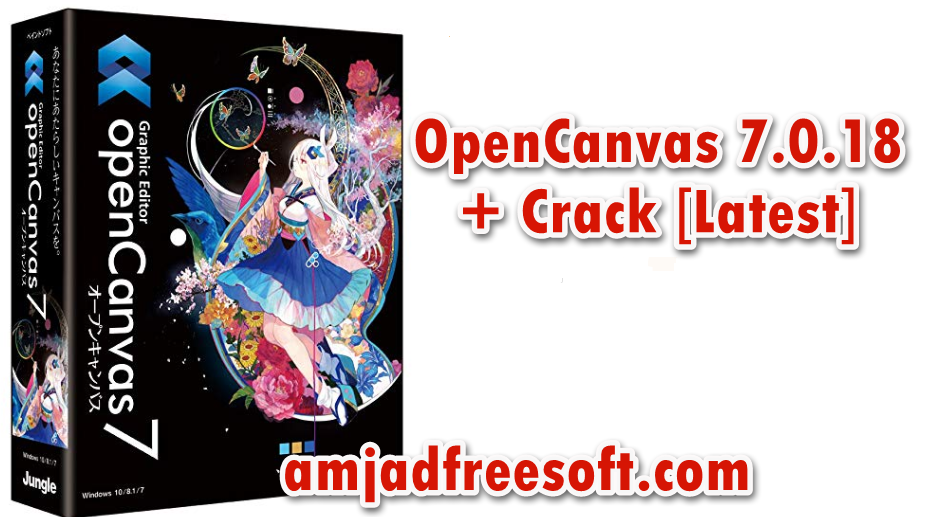 OpenCanvas 7 0 18 Crack | amjadfreesoft com | Photoshop