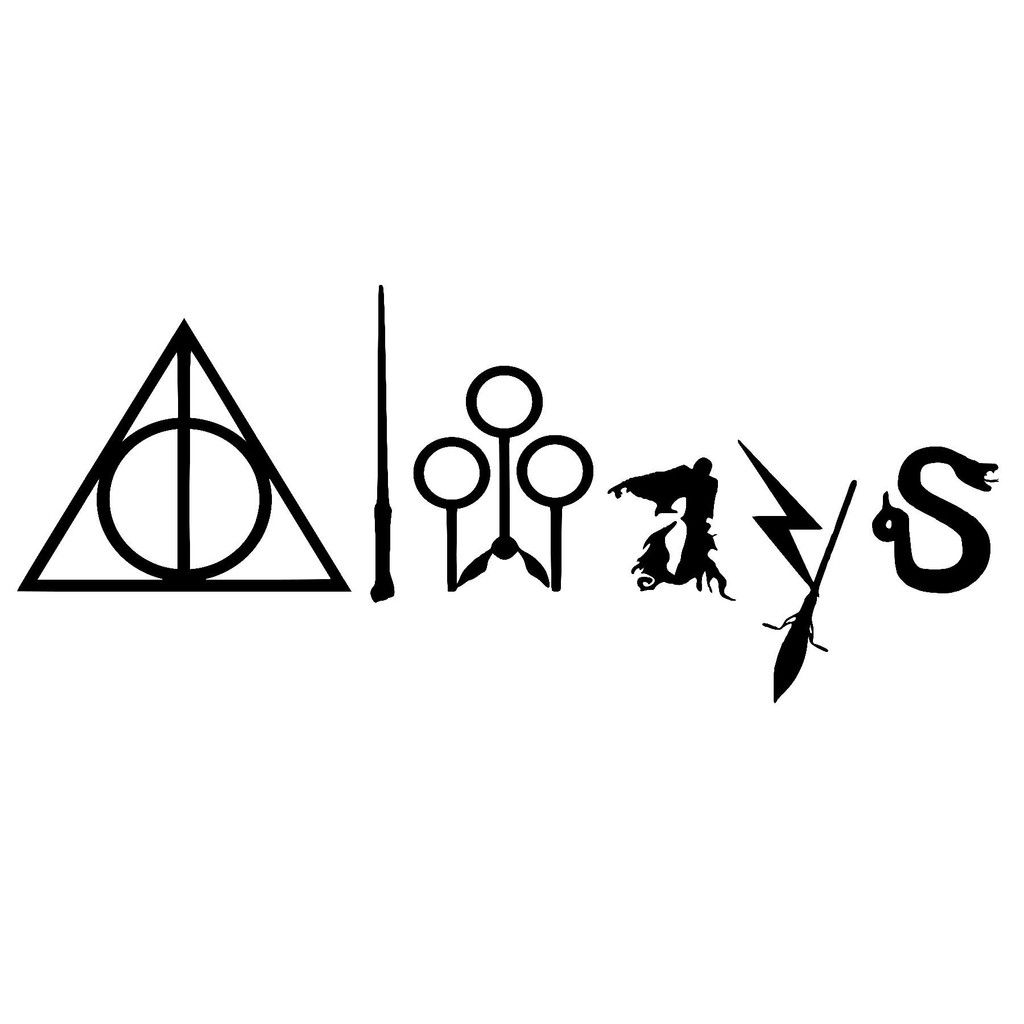 always with harry potter symbols decal harry potter