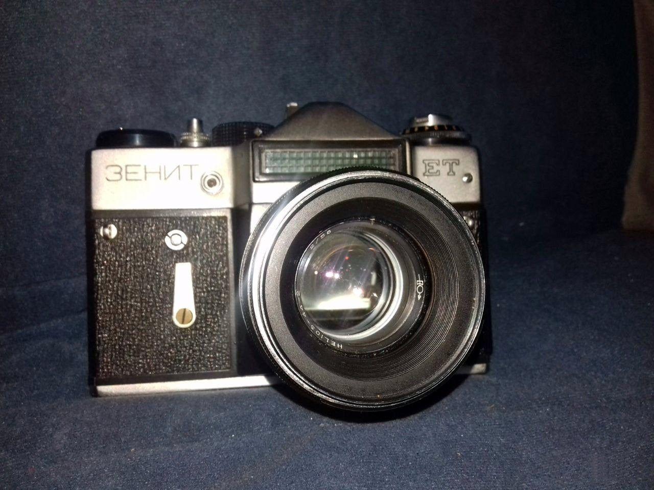 Soviet Camera Zenit Et Helios 44 2 Vintage Film Camera Old