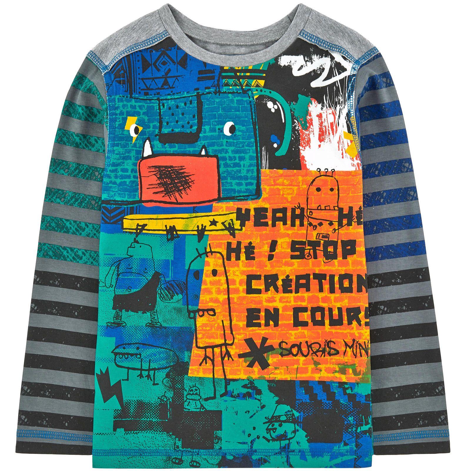 T-shirt imprimé en jersey - 147530