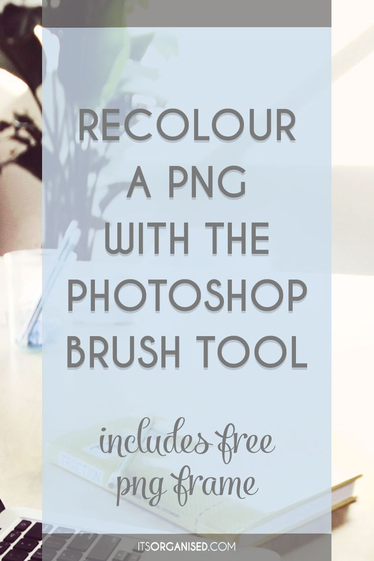 How to create colourful pngs with photoshop photoshop tutorial how to create colourful pngs with photoshop baditri Image collections