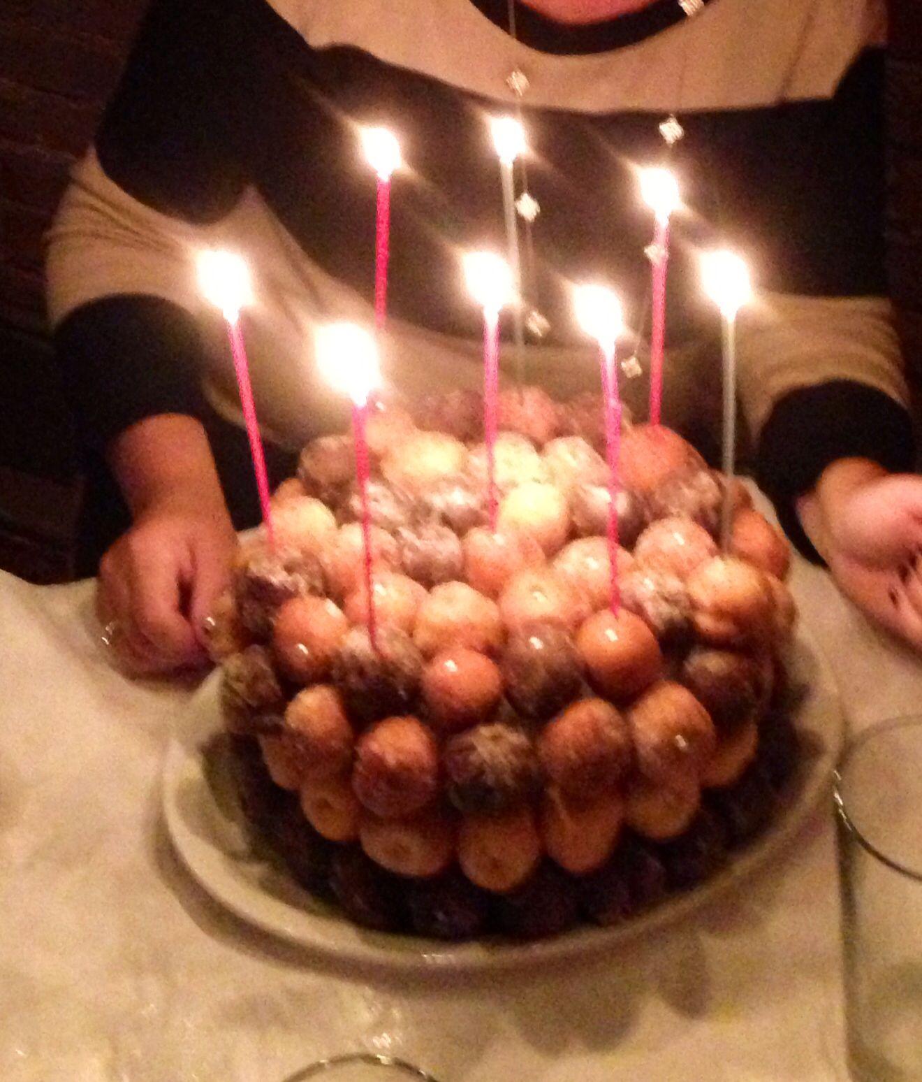 Birthday Cake Timbit Calories