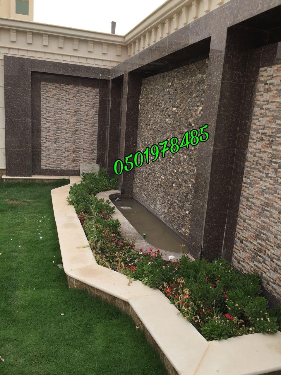 صور نافورات ماء صور شلالات مياه نوافير داخل المنزل صور نوافير منزليه صور نوافير منازل صور نوافير صور House Interior Home Interior Design Interior Design