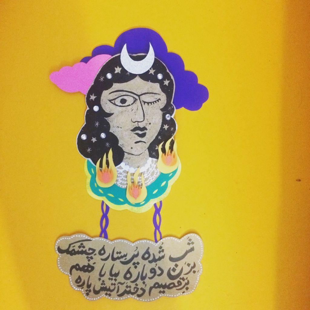 Paper Art Wall decoration - 80s Iranian song - f2 | ALANGOO ...