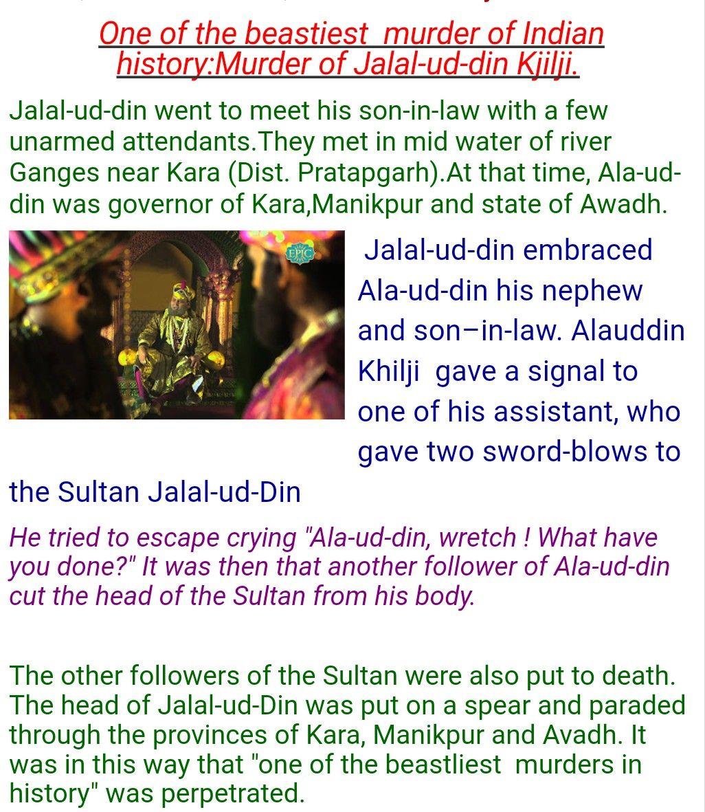 Pin by debasish datta on history in 2020 delhi sultanate