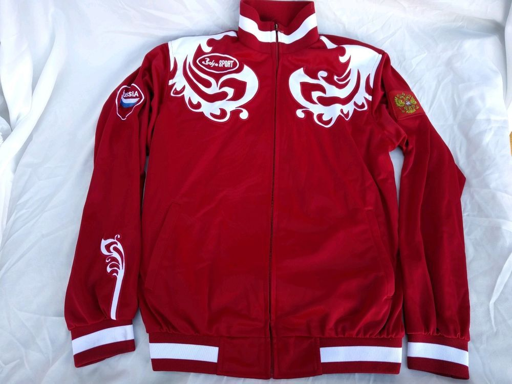 Bosco Sport Russia Olympic Jacket near mint
