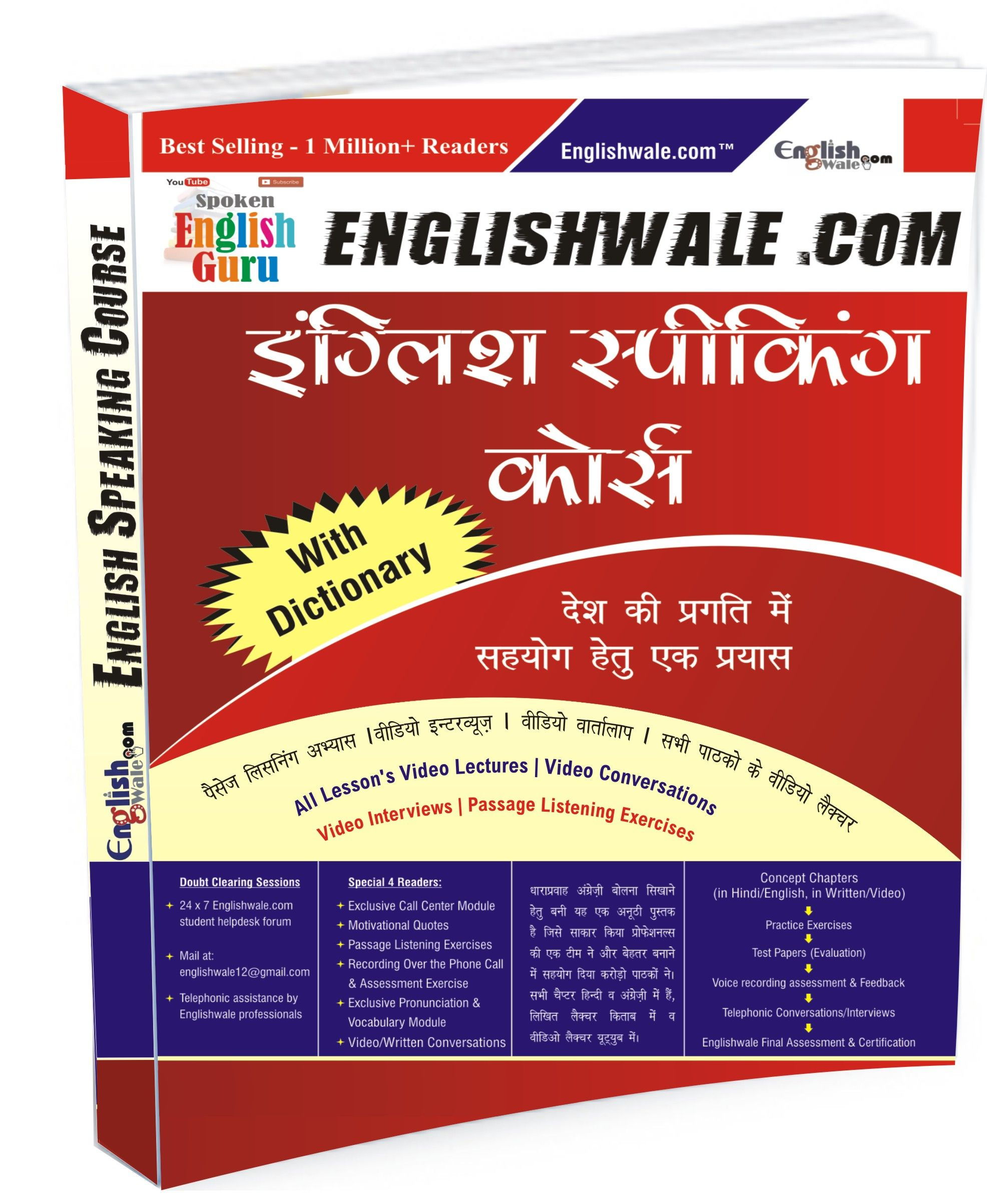 Ebooks For Learning English Learn English Free Ebooks Video