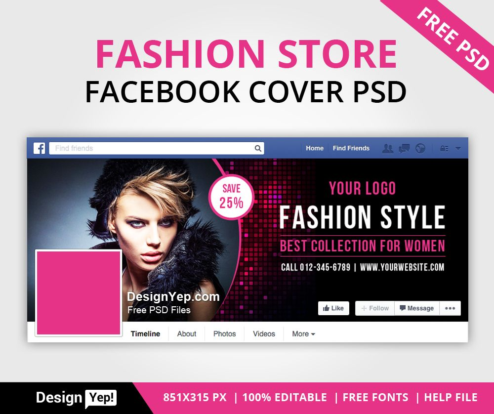 Free Fashion Store Facebook Timeline Cover Psd