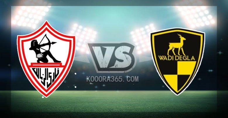 بث مباشر مشاهدة مباراة الزمالك ووادي دجلة اليوم 28 1 في الدوري المصري Nel 2020