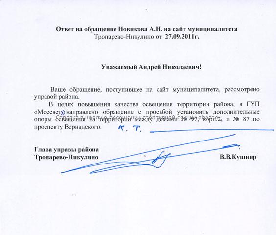 Декретный отпуск в россии до скольки лет можно находиться