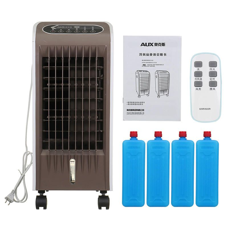 Us 159 02 Fsl 120hr 220v 75w Evaporative Air Cooler Portable Fan