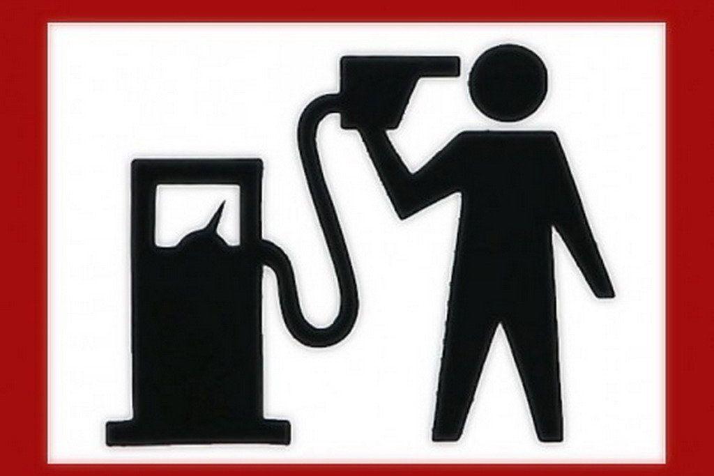 Четверть всего топлива на АЗС – фальсификат. Более того, доля поддельного, низкокачественного топлива на украинских автозаправочных станциях к концу года может достичь половины всего объема реализуемых в нашей стране нефтепродуктов.