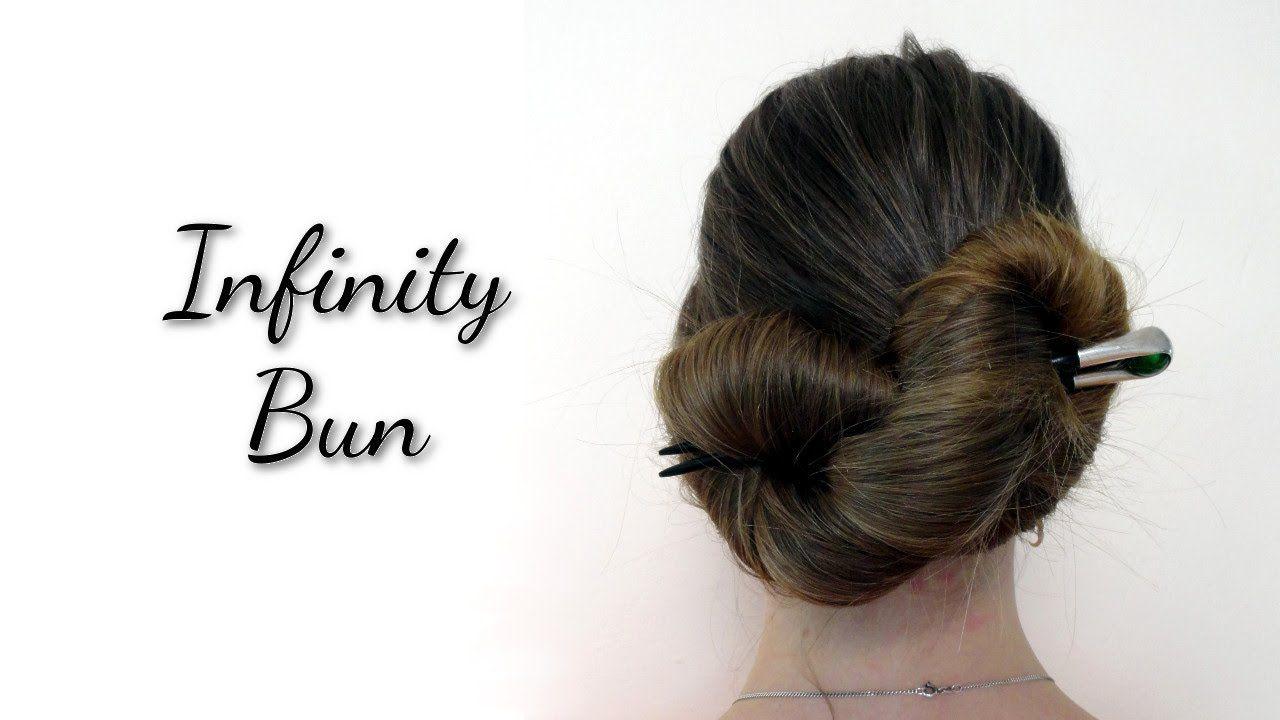 Haartraum Infinity Bun Anleitung Youtube Frisur Hochgesteckt Frisuren Langhaar Haarstab