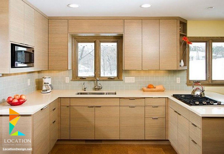 انواع المطابخ المنزلية لوكشين ديزين نت Simple Kitchen Design Cheap Kitchen Remodel Kitchen Cabinets Without Handles