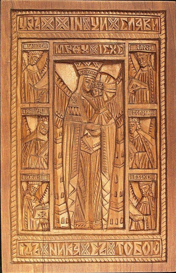 Богородиця з пророками