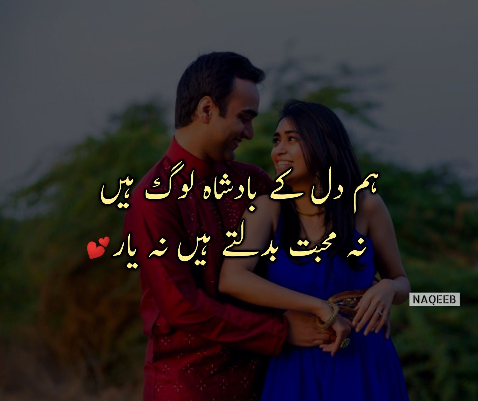 latest love poetry, urdu love poetry most romantic, 2 line