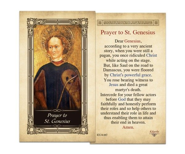St John Bosco Quotes Education: St. Genesius Laminated Holy Card