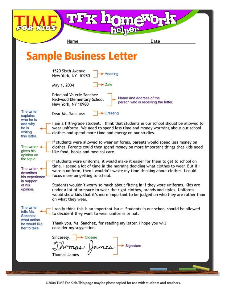 Best  Business Letter Format Example Ideas On   Misc