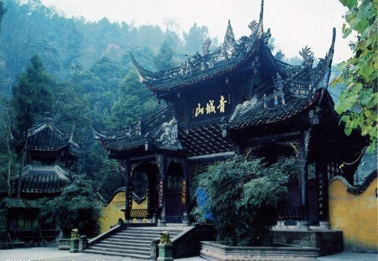 Resultado de imagem para Monte Qingcheng