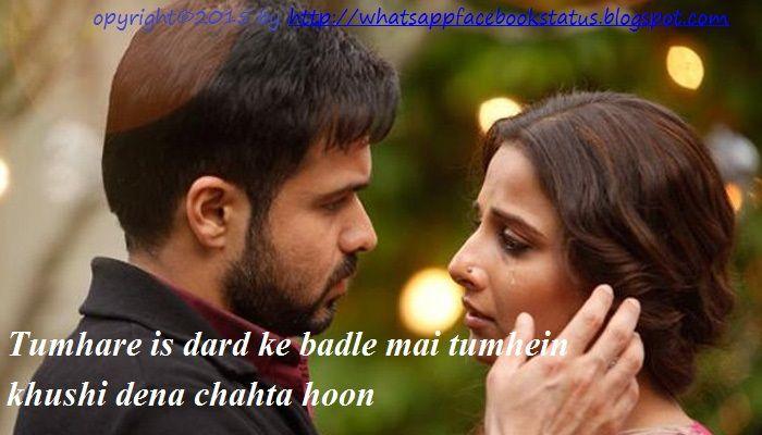 Hamari Adhuri Kahani Quotes 5