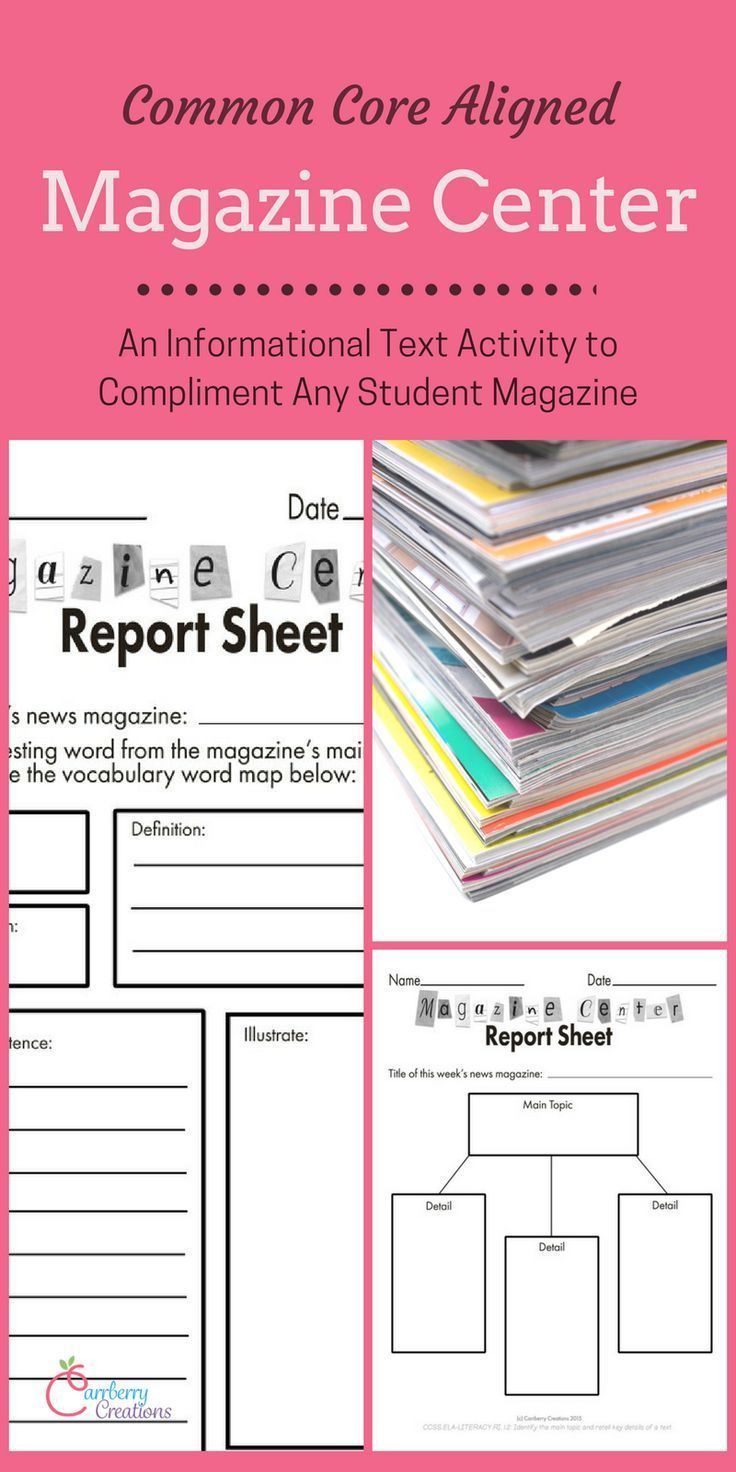Informational Text Center Graphic Organizers for Student
