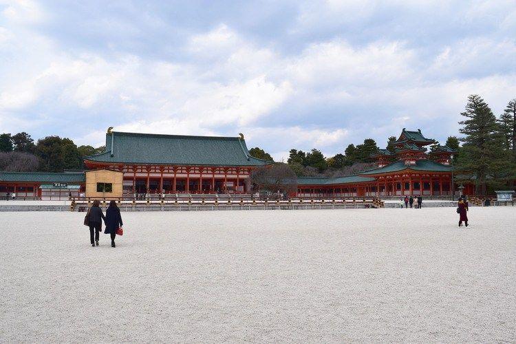 Heian Shinto Shrine  #Heian #Shinto #Shrine