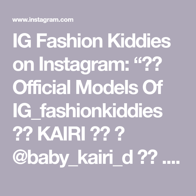 """IG Fashion Kiddies on Instagram: """"⭐️ Official Models Of IG_fashionkiddies 🎀👑 KAIRI 👑🎀 ✨ @baby_kairi_d 💕✨ .  Follow and tag #ig_fashionkiddies For a possible feature☑️…"""""""