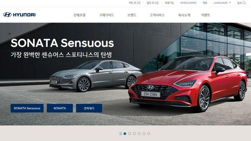 현대자동차 홈페이지 Www Hyundai Com 현대 기아자동차가 태풍 미탁 으로 인해 수해 피해를 입은 지역의 고객을 위해 올해 연말까지 수해 차량 특별지원 서비스 를 실시한다고 4일 금 밝혔다 수해 차량 특별지원 서비스 는 현대 기아자동차가 수해를 입은 고객들