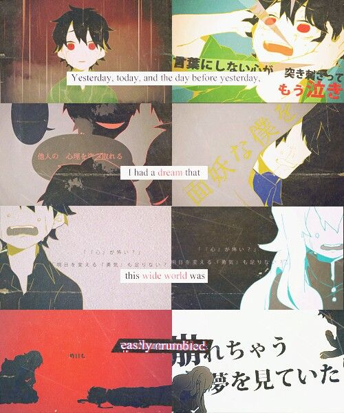 Seto and Mary from Shounen Brave Kagerou Project