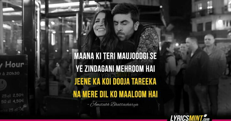 Ae Dil Hai Mushkil Dialogue In English Ae Dil Hai Mushkil Bollywood Quotes Song Lyric Quotes Bollywood Love Quotes