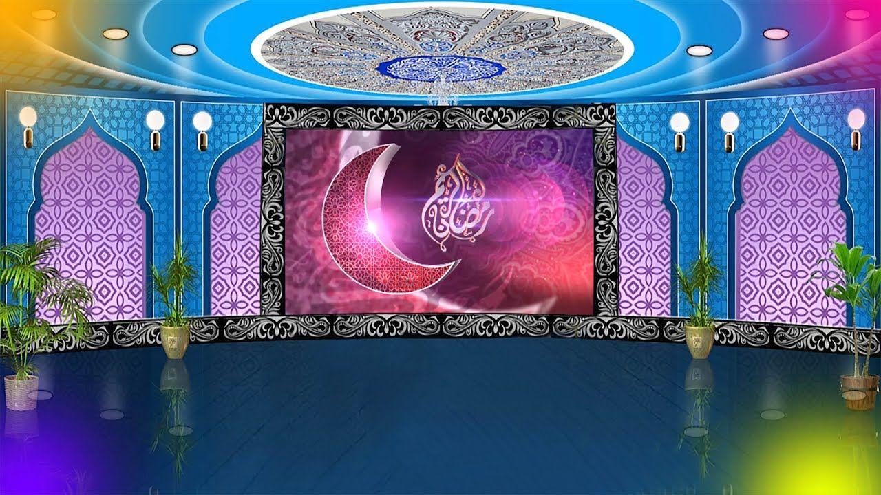 Islamic Virtual Studio Green Screen, Islamic Background Video 1080p    Virtual Studio, Greenscreen, Studio Green