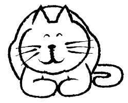 Resultado de imagen para cat logo