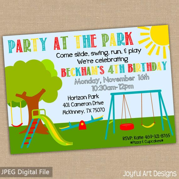 Printable Park Birthday Invitation Party Invite At The Or Playground Decor Kid 5x7 Digital File