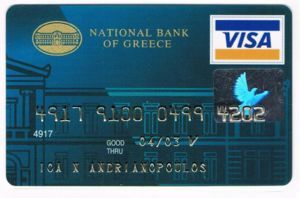 Bank Card National Bank Of Greece Visa 07 01 National Bank Of Bank Card Visa Gift Card Visa