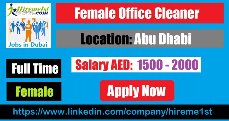 Office Cleaner Female 1 Dubai location, Clean office, Job