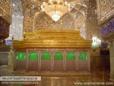 Dijo el Mensajero de Dios (BP):  #Hussein es parte mía y yo soy parte de Hussein. Santuario del Imam Hussain(P) en Karbala / Tumba - Lugar de peregrinación para millones de musulmanes.  #Muharram1438  #IslamOriente  Imagen en alta resolución en:http://ift.tt/2docZaM
