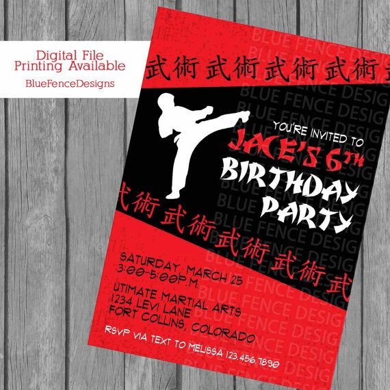 karate birthday party invitation, ninja, martial arts, chinese, Presentation templates