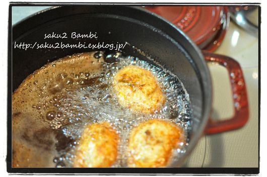 saku2 Bambi ~手作り大好き~:ストウブde揚げ物