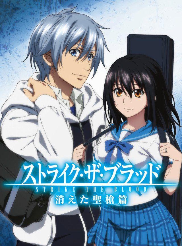El anime ''Strike The Blood'', anuncia cuarta temporada