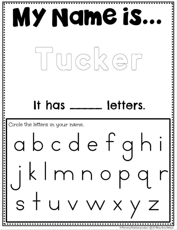My Special Name Literacy Activities And Printables Preschool Names Preschool Writing Kindergarten Writing