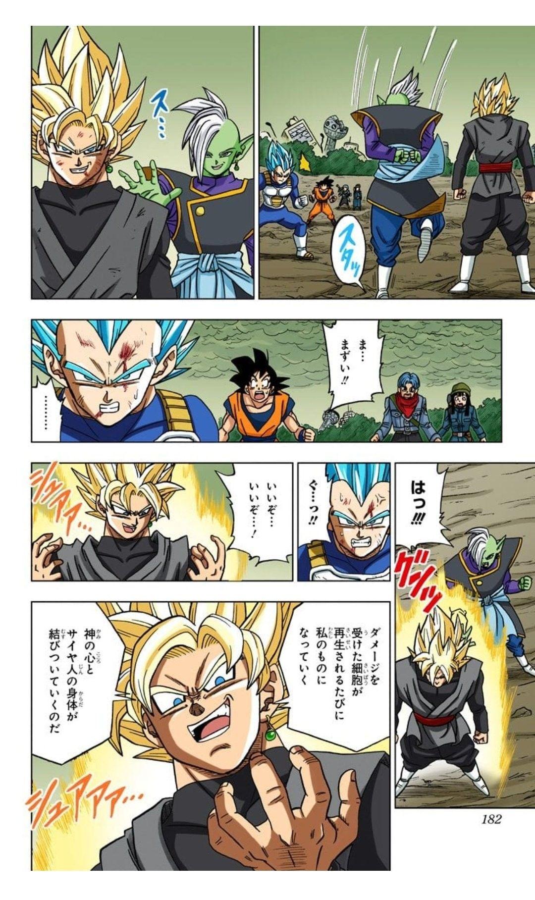 Dbs Manga Anime Dragon Ball Super Dragon Ball Super Manga Anime Dragon Ball
