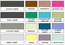 Image result for таблица сочетания цветов в одежде