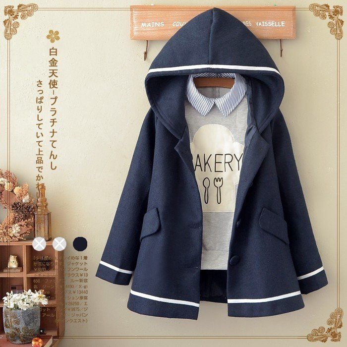 "Students navy coat Coupon code ""cutekawaii"" for 10% off"