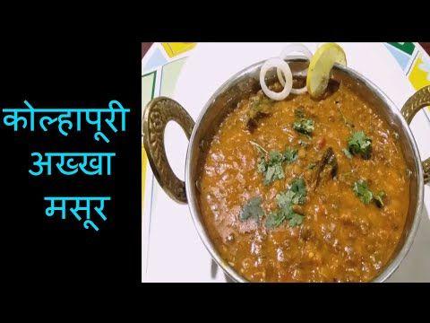 youtube vegetarian recipesyoutubeyoutubersvegan recipes forumfinder Gallery