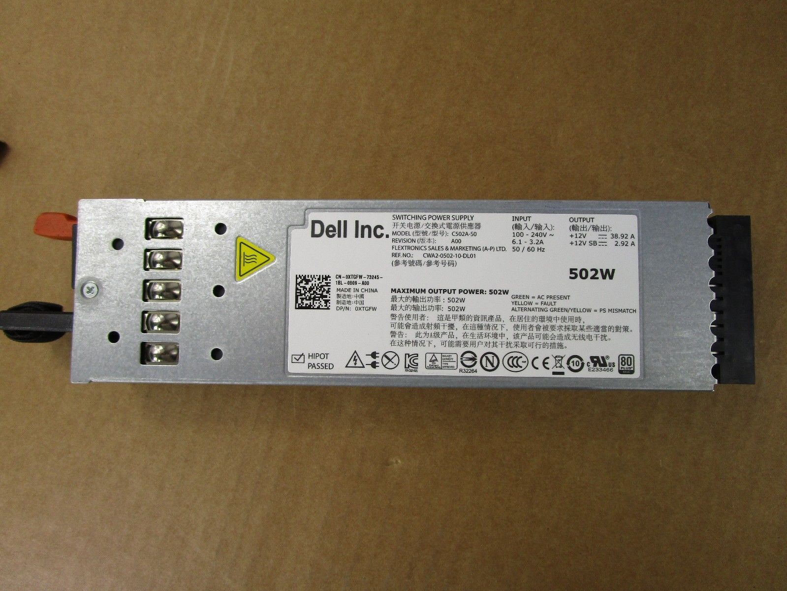 Matched Pair - Dell PowerEdge R610 Server 502W Power Supply