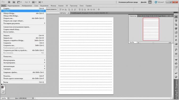 Как сделать скриншот в Windows 10 88